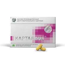 Карталакс (біорегулятор нормалізації функції хрящової тканини і опорно-рухового апарату) 60 капсул