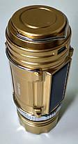 Кемпинговая LED лампа SB-9688 фонарик с солнечной панелью, фото 3