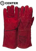 Перчатки сварщика с крагами спилковые HLW612 CENTER