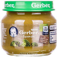 Пюре овощное детское NESTLE GERBER (Нестле Гербер) Брокколи 80 г