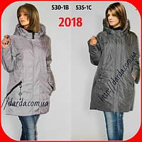 Женские куртки больших размеров батал 56 66 Mishele