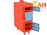 Котлы твердотопливные САН ЭКО-У 17 кВт (4 мм) с ручной регулировкой подачи воздуха, фото 4