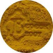 Пигмент для бетона желтый ТС 313