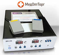 Диатермокоагулятор хирургический 250