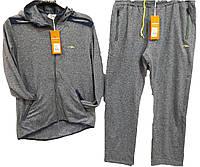 Костюм мужской спортивный Maraton серый с капюшоном
