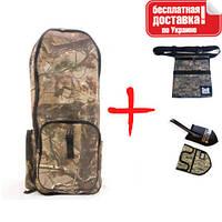 Рюкзак для металлоискателя + чехол для лопаты + сумка для находок, фото 1