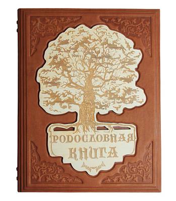 Родословная книга из натуральной кожи 620-05-05