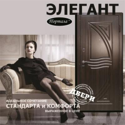 "Комплектация ""Элегант"" цена от 4800 грн"
