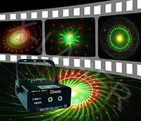 Лазер STLS Magic 230