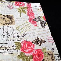 Ткань для оконных роллет  Paris