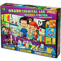 Большая химическая лаборатория (45043), Science Agents