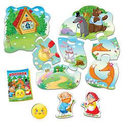 Казка Колобок (укр) казка з пазлами для малюків