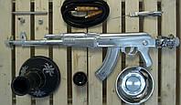 Кальян АК 47