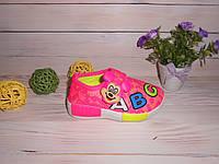 Яркие текстильные кеды для девочки р20 ТМ GFB