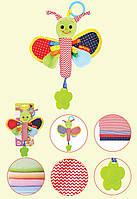 Слюновпитывающая игрушка погремушка Бабочка Масік (МК3101-03)