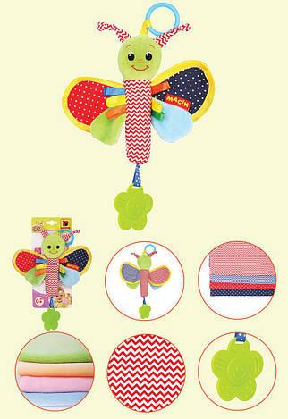 Слюновпитывающая игрушка погремушка Бабочка Масік