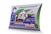 "Ванны с концентратом алоэ и валерианы ""Пан Валерьян"""