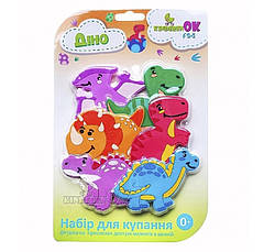 Набор игрушек для ванны Динозавры на присосках KinderenOK