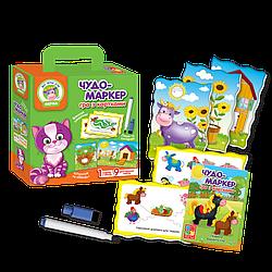 Ферма (укр) Розвиваюча гра з завданнями для найменших  Vladi Toys
