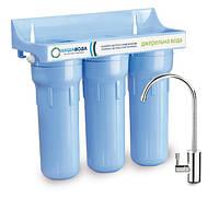Наша Вода фильтр трио
