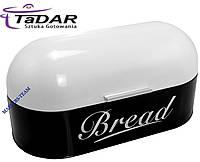 Хлебница TaDAR