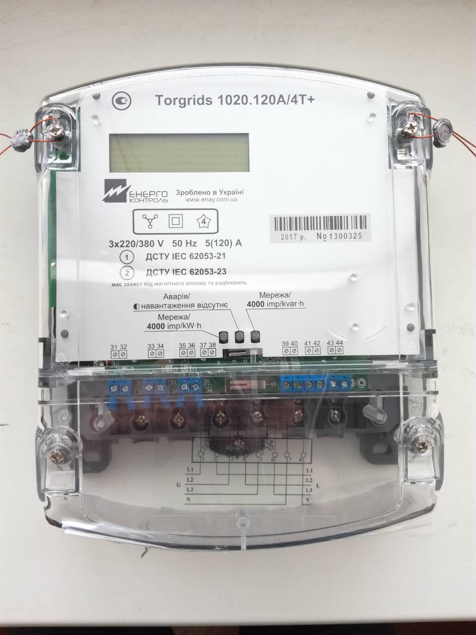 Счетчик электроэнергии Torgrids 1020.120A/4T+ 3х220/380В, 5-120А, актив., Р, однотарифный, RS-485, ЖКИ