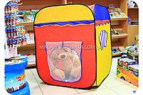 Детская игровая палатка домик ( куб ) 1402. Ребенок сможет комфортно играть в палатке., фото 8
