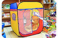 Детская игровая палатка домик ( куб ) 1402. Ребенок сможет комфортно играть в палатке., фото 7