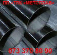 Труба нержавеющая круглая 10*1мм AISI 201(12Х15Г9НД) зеркальная