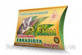 "Ванни з екстрактом алое та евкаліпта ""Едем"", 450 г"