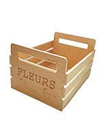 Ящик деревянный для декора цветов из дерева Fleurs Натуральный с ручками 23x17 см, фото 1