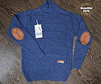 Синий свитер для мальчика с латками на локтях 10-15 лет