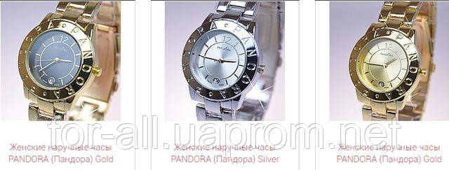 Фото часов Pandora