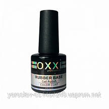 База (каучуковая) для гель-лака OXXI Professional Rubber Base 8 мл
