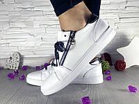 Женские кожаные  кеды (белые), ТОП-реплика, фото 1