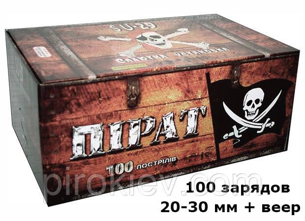 Заказать фейерверк Пират с доставкой в Бровары