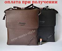 Чоловіча шкіряна фірмова сумка барсетка Jeep Polo класика купити, фото 1