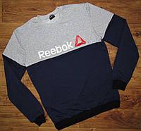 Мужской реглан Reebok  спортивный ,трикотаж двухнитка, 2 цвета размеры 46-54