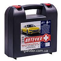 Аптечка медицинская автомобильная (АМА-1, изменение №2 ДСТУ 3961-2000)