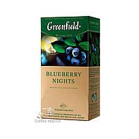 Черный Чай Greenfield Blueberry Nights (25 шт) Черника