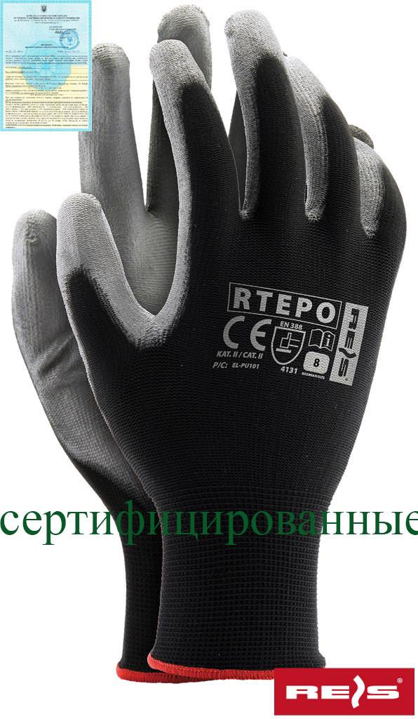 Захисні рукавиці виготовлені з поліестеру, вкриті поліуретаном RTEPO BS
