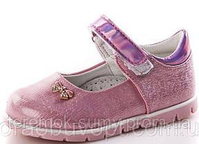 Детские туфли.  размер 22.23.24.25.26.27