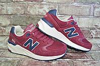 Распродажа! Женские кроссовки New Balance 999 Нью Беланс