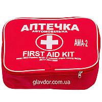 Аптечка медицинская автомобильная (АМА-2, изменение №2 ДСТУ 3961-2000)