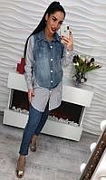 Женский костюм: удлиненная рубашка и джинсы, фото 1
