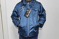 Куртка детская с капюшоном Фирмы Jing pin Весна-Осень Цвет синий Производитель Турция
