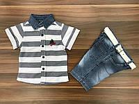 Стильный Костюм для Мальчика Серый  Рост 92-104 см