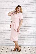 Женское платье нарядное 0752 цвет пудра / размер 42-74 / больших размеров , фото 2