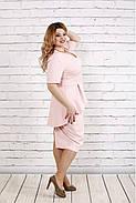 Женское платье нарядное 0752 цвет пудра / размер 42-74 / больших размеров , фото 3