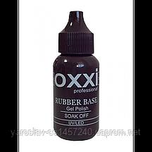База (каучуковая) для гель-лака OXXI Professional Rubber Base 30 мл